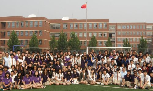 Student exchange in Beijing China -  American International School in Beijing China